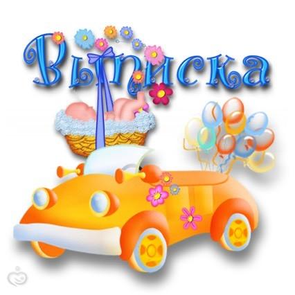 Девушка за рулем с цветами