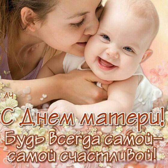 Поздравление для мамы с днем рождения от сына трогательные до слез