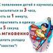 Русскаяженщина