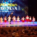 Первый концерт!)))