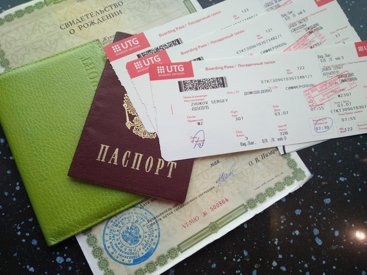 Отпуск в Крыму, июль 2017, часть 1.