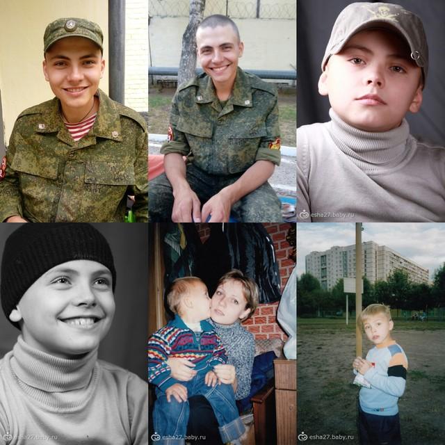 А сыночку 19 лет)))