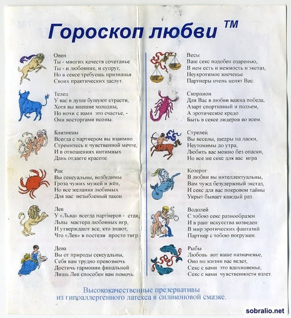 вот один гороскопы все характеристика в любви вневедомственной охраны (ОВО)