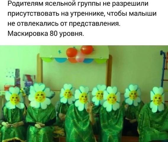 Посмеялась))