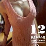 malyshi_image_15164574867