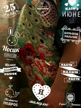 malyshi_image_15200889805