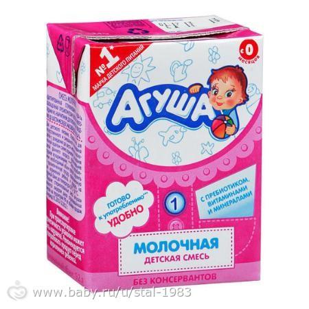 Готовая молочная смесь агуша