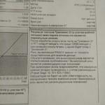 Результаты анализа крови (1 скрининг)