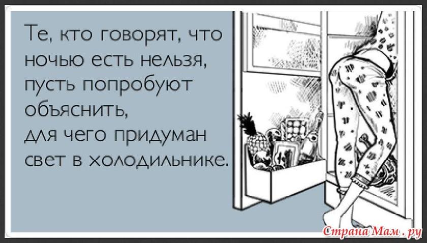 День холодильника открытки, цветок