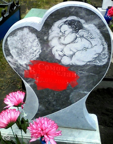Для сообщества (беременным не читать) Памятник ангелу