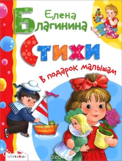 Каталог детских книг. Постаралась выбрать лучшие.