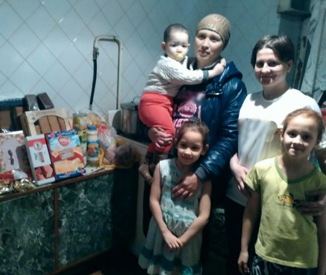 Поддержка детей в малоимущих семья