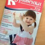 Мое любимое хобби-фотография новорожденных! Минск