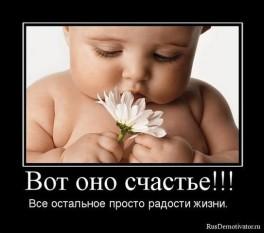 4-baby