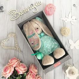 Визитка. Именные игрушки с метрикой Зайки Ми, Бортики в кроватку и другие товары для малышей