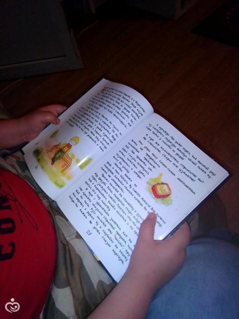 Обзор на фото-книгу.