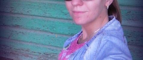 Екатерина Бухтоярова