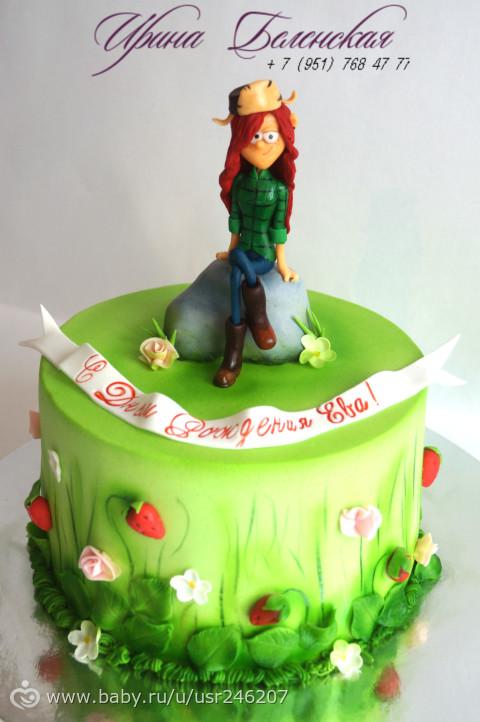 Торт для девочки!