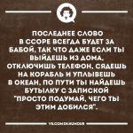 Для хорошего настроения))))...