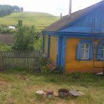 Продается дом в Ермекеевском районе Башкортостан, можно через материнский капитал