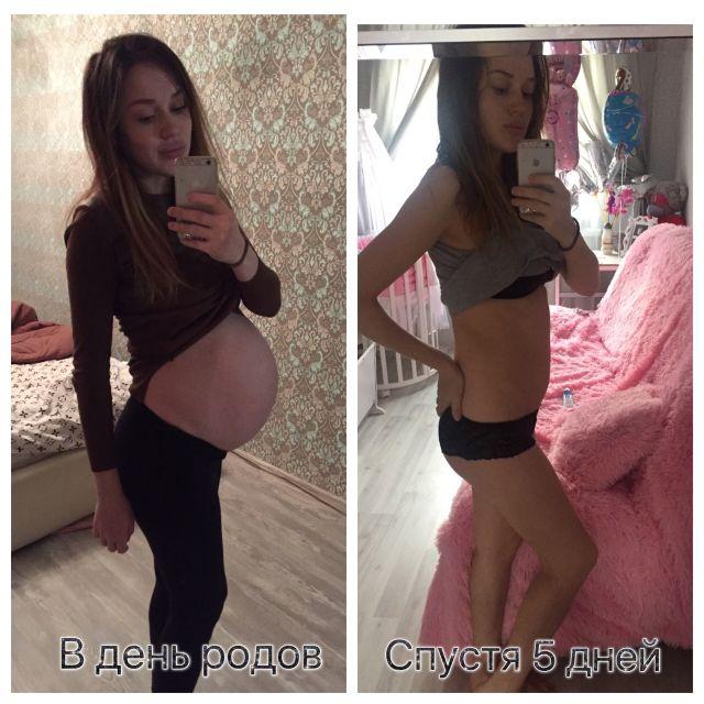 25 Неделя Беременности Как Похудеть.