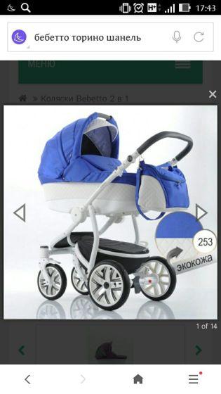 Легкие коляски для новорожденных. Поделитесь опытом!