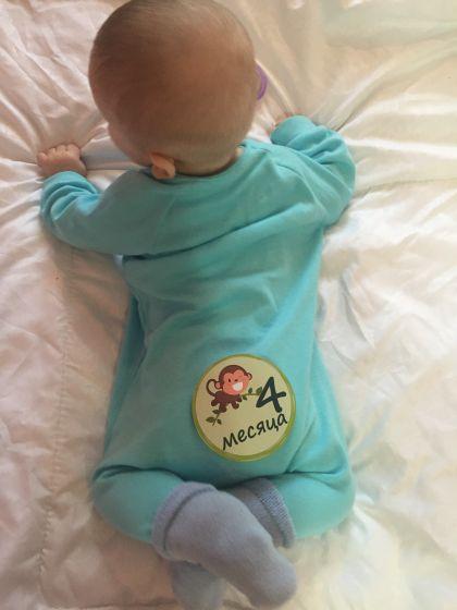 Мальчику 4 месяца картинки поздравления, для виньеток фотошопа